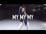 1Million dance studio My My My! - Troye Sivan / Youjin Kim Choreography