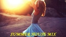 Summer House Mix [Raduga Music Mix]