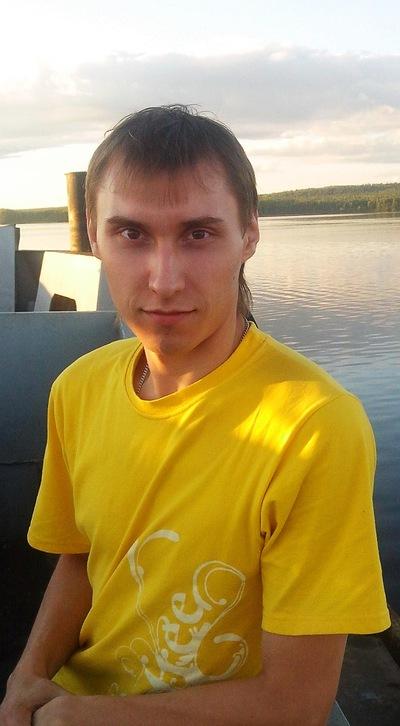 Павел Бирюзов, 22 декабря , Москва, id8212159