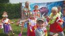 Веселые анимашки Веронике 5 лет Моана Hot summer birthday party