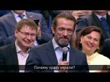 На встрече с доверенными лицами Владимир Путин отметил фильм «Движение вверх»
