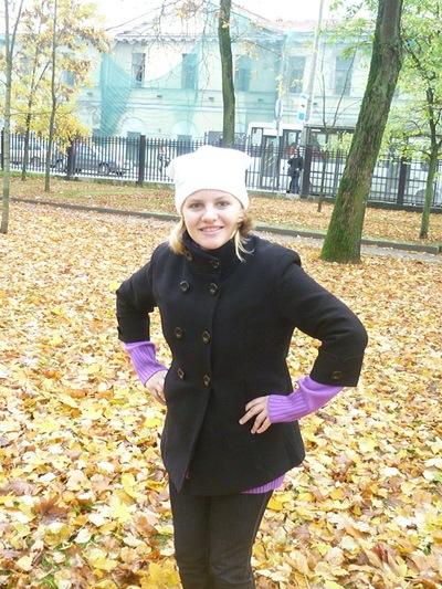 Екатерина Вавилова, 16 января 1993, Санкт-Петербург, id156211259