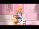 """Барби  жизнь в Доме Мечты! Серия 3 - """"Кто присмотрит за животными?"""" Мультсериал для девочек"""