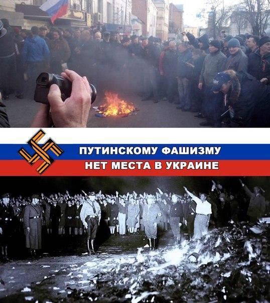 В Крыму проводят дискриминацию по национальному признаку, - Кабмин - Цензор.НЕТ 6574