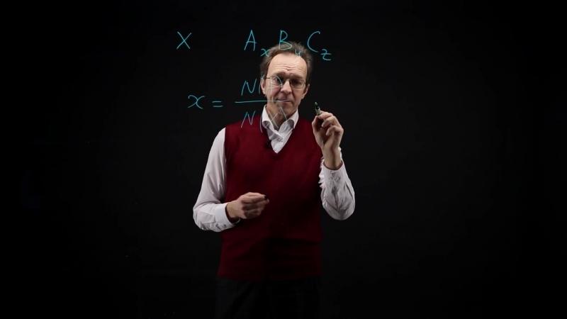 14. 2.1.1.1.2. Химическая формула (пример) Школьная химия — простая и интересная