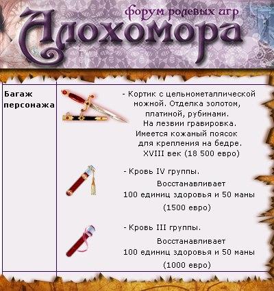 http://cs306911.vk.me/v306911806/8caf/RiysYXYsq_4.jpg