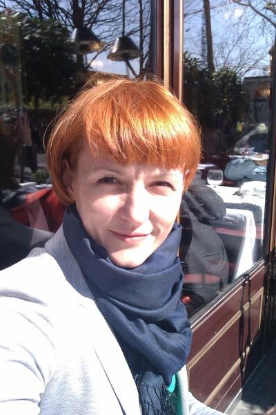 Ирина Пономарь, 31 марта 1992, Полтава, id192063703