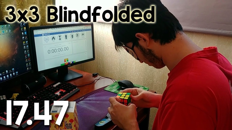 Rubik's Cube Blindfolded 17 47