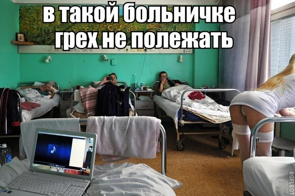 картинки вк: