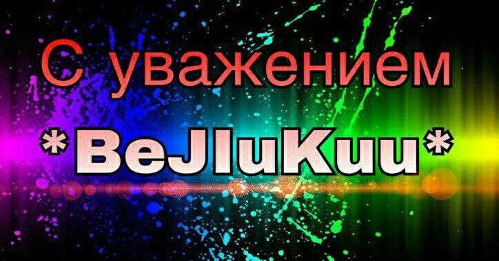 0kcVLH_fp2I.jpg