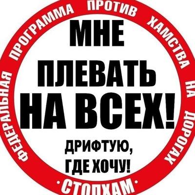 Владимир Белов, 28 февраля 1989, Умань, id46324723