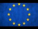 Грани при ЕС 2009