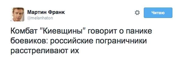Россия перебросила к границе с Украиной танковые и мотострелковые подразделения - Цензор.НЕТ 6583