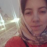 Наталия Ерсаханова