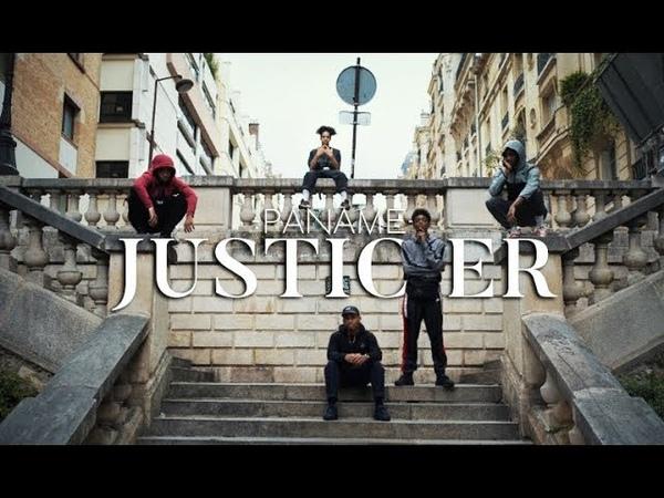 Justicier à Paname | Yak Films x Gracy Hopkins Music | Hip Hop Dance New Style Paris