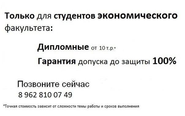 сочинения по русскому языку на английском языке