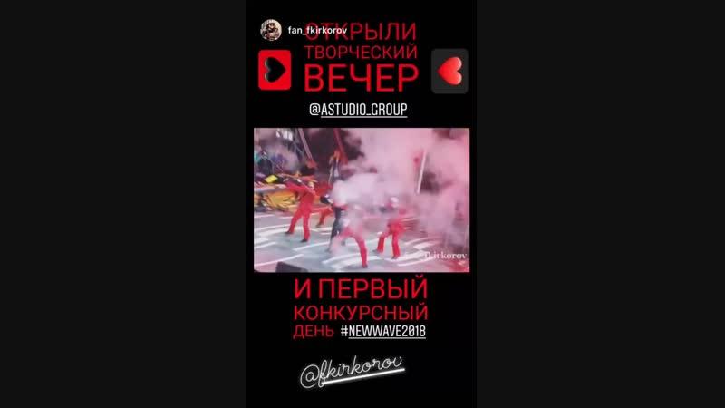StorySaver_fkirkorov_40292507_254790505178705_2911559489115168024_n