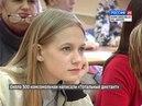 Вести Комсомольск-на-Амуре от 16 апреля 2018 г.