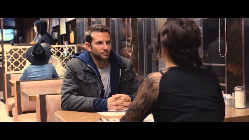 Мой парень псих Silver Linings Playbook 2012 Дублированный трейлер HD 1080p