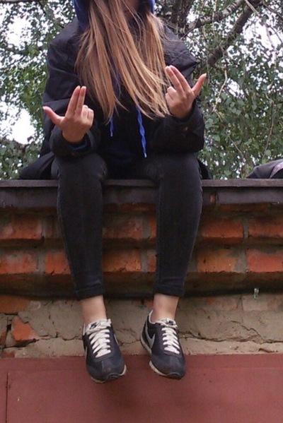Кристина Вечорко