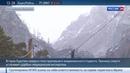 Новости на Россия 24 • Пропавший в Бурятии американский студент найден мертвым