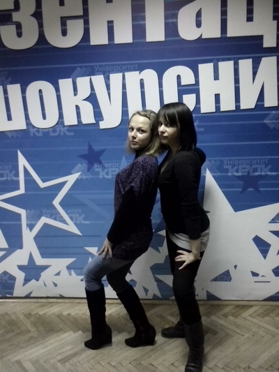 Танюша Самая, 24 февраля , Киев, id54236257