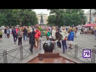 Петербурговедение - 5 фактов о фонтане шаре на Садовой