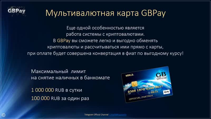 Bank.gbpay.orgindex.phpruregistrationpartner=684