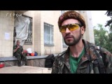 Ukraine Heroes | Interview with a cossack: call-sign