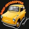 Ваш Автопортал - Автоновости России и мира