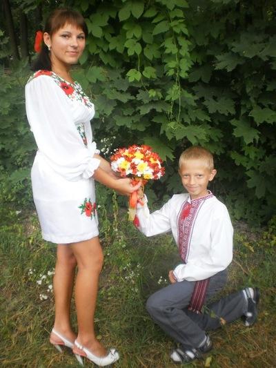 Юрій Щурко, 5 мая , Львов, id147300176