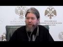 Епископ Егорьевский Тихон о фильме Матильда