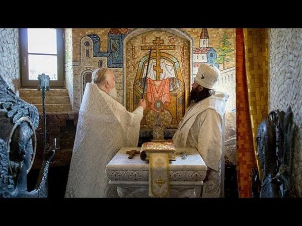 Великое архиерейское освящение крестильного храма во имя священномученика Владимира Медведюка
