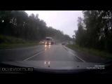 Аварии ДТП ЧП на дорогах