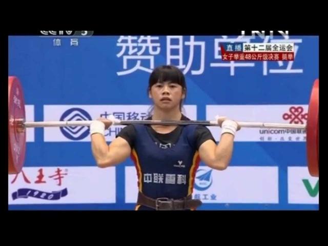 Yayun Tian 2013 Chinese national games weightlifting women 48kg winner