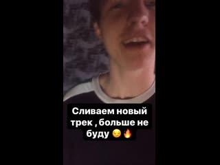 УЖЕ СКОРО ДРОП АЛЬБОМА !!! (это трек из альбома)