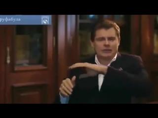 Евгений Понасенков пародирует Кровосток