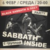 Sabbath Inside @ Music Town, 6.02