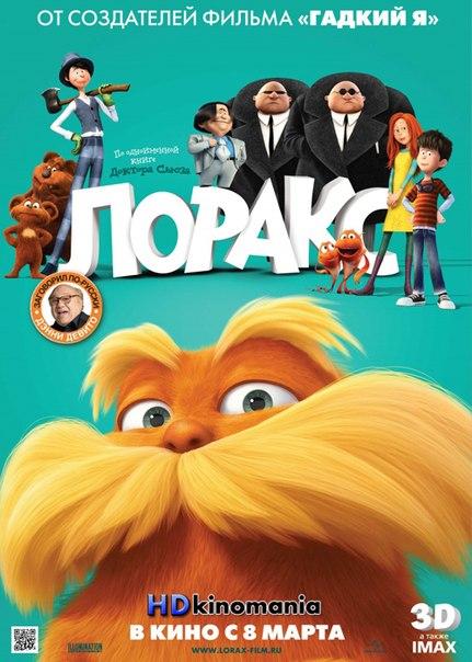 смотреть кино онлайн бесплатно в хорошем качестве 2014 2015