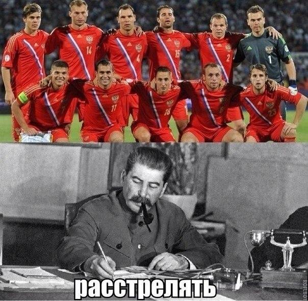 наш футбол