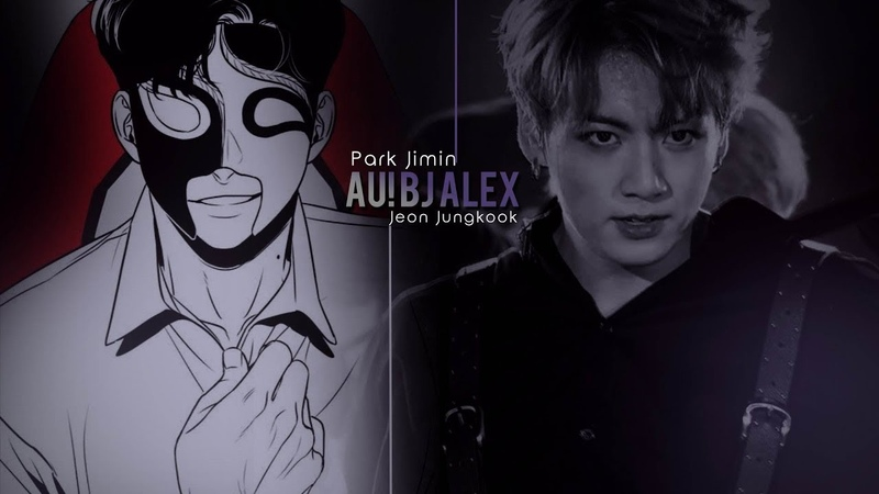 JIKOOK | basic | 19 au! manga BJ Alex