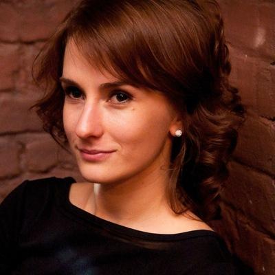 Полина Гальперина