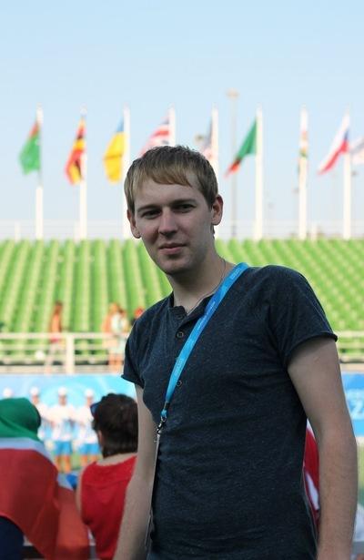 Евгений Демин, 18 октября , Казань, id17667418