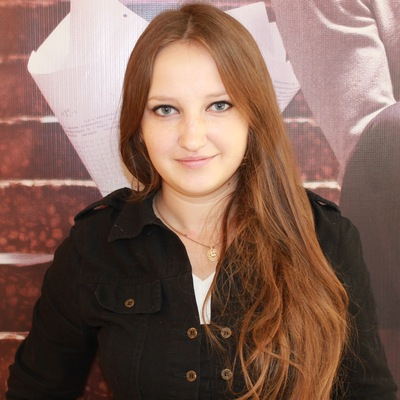 Аня Демидова, 12 декабря 1992, Могилев, id78277271
