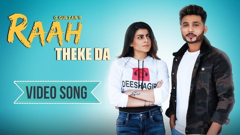 Raah Theke Da | G Gulzar feat. Mahi Sharma | Latest Punjabi Song 2019 | New Song | Ustad G Records