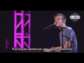 Bo Burnham - Kill yourself (from Make happy)