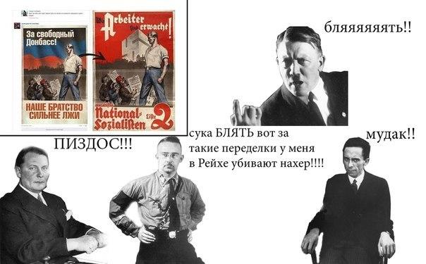 В Донецке и области террористы продолжают похищать мужчин, - МВД - Цензор.НЕТ 8479