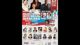 15 - Юбилейный Фестиваль Шансона в Юрмале Гала-концерт