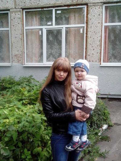 Анна Рохина, 22 ноября 1988, Подольск, id166226008