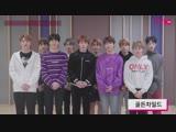 181217 Golden Child (골든차일드) TEN Asia K-POP Top Ten Awards 10주년 축하 영상